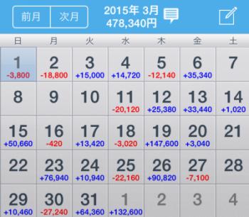 2015-04-02 01.38.40