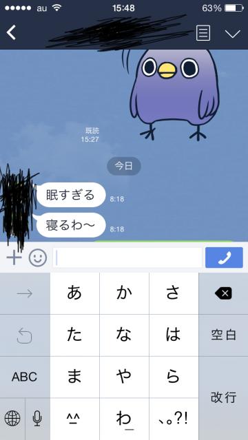2015-04-08 15.48.40