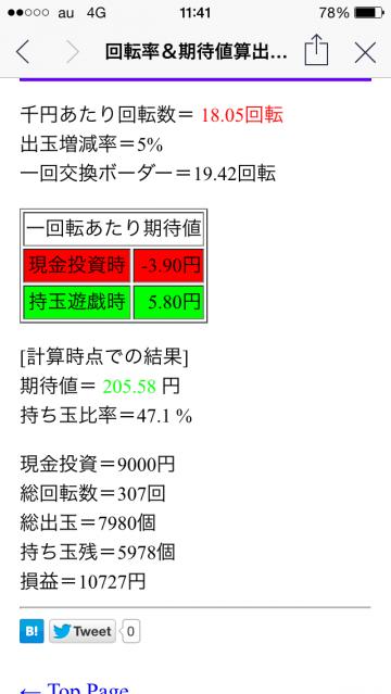 2015-04-23 11.41.56