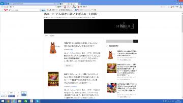 スクリーンショット 2015-05-08 09.02.44
