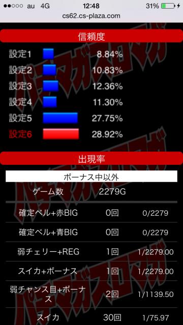 2015-05-10 12.48.02
