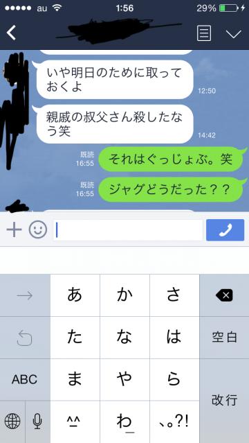 2015-05-11 01.56.19
