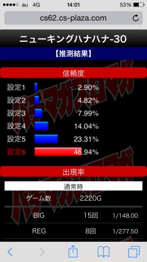 2015-05-13 14.01.35