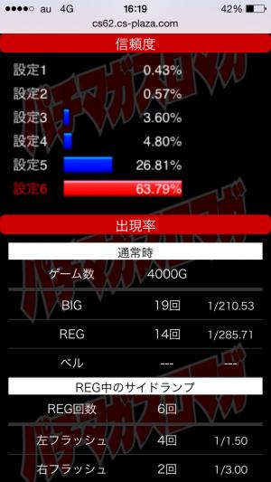 2015-05-13 16.19.39