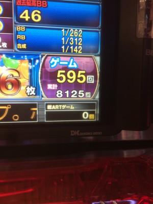 2015-05-13 21.53.13