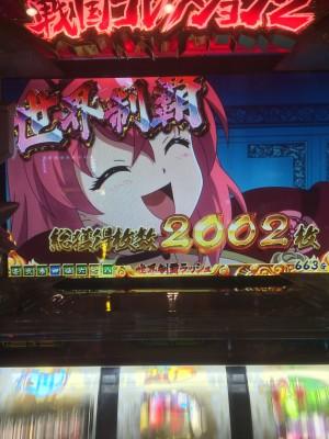 2015-05-20 12.02.11 HDR