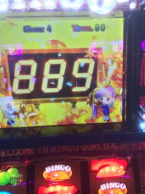2015-05-21 09.22.25 HDR