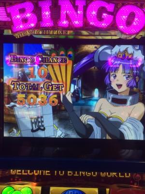 2015-05-21 11.34.31 HDR