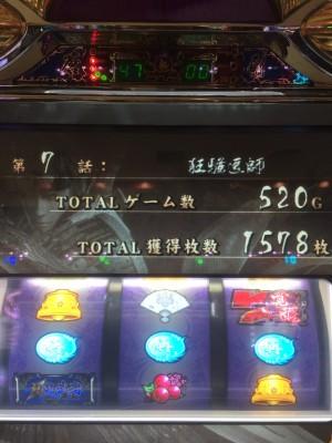 2015-06-01 14.28.32