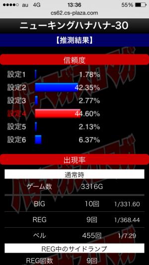 2015-06-06 13.36.53