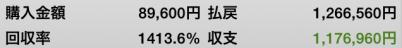2015-06-10 21.32.58