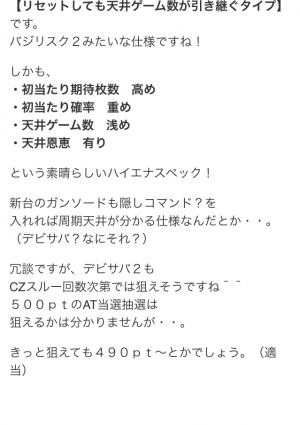 2015-06-17 20.50.56