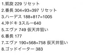 2015-07-22 19.45.53