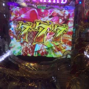 2015-07-26 13.04.44 HDR