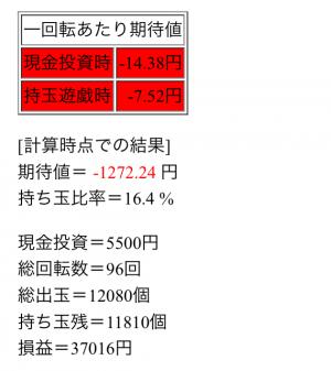 2015-07-26 14.20.35