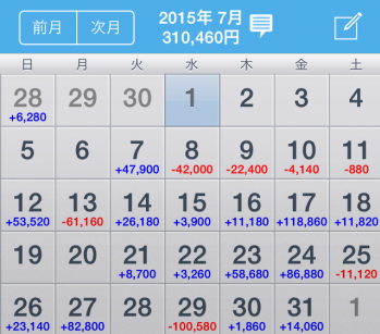 2015-08-01 10.31.09
