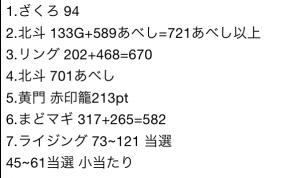 2015-08-03 23.22.50