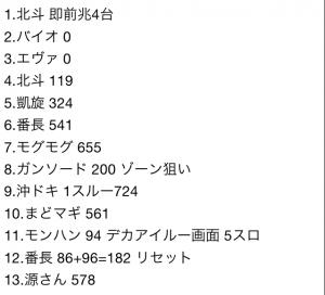 2015-08-05 21.17.01