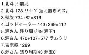 2015-08-05 21.17.03
