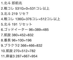 2015-08-10 06.06.59