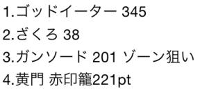 2015-08-12 05.02.52