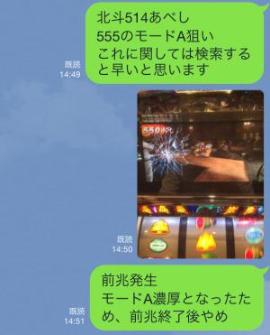 2015-08-14 18.46.36