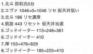 2015-08-15 00.30.36