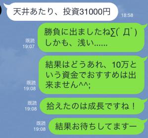 2015-08-16 08.36.30