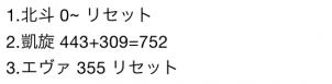2015-08-16 20.31.40