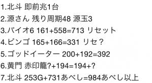2015-08-16 20.31.43