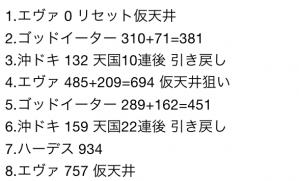 2015-08-21 20.58.13