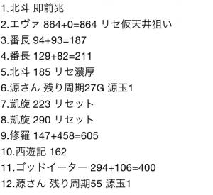 2015-08-28 20.46.39