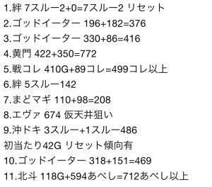 2015-08-28 20.46.42