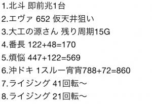 2015-09-05 13.02.04