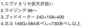 2015-09-06 14.09.05