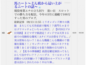 2015-09-13 18.08.08