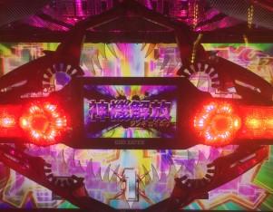 2015-09-14 12.10.32 HDR