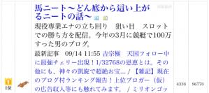 2015-09-14 17.08.42