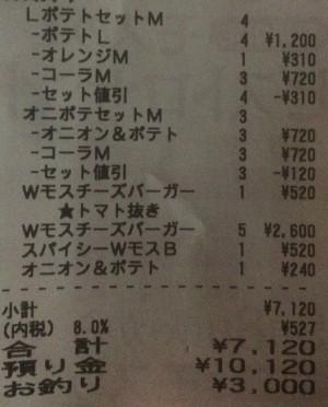 2015-09-16 18.52.32