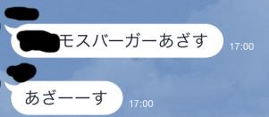 2015-09-17 20.39.00