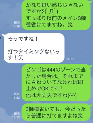2015-09-21 19.20.06