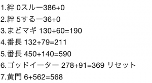 2015-09-21 23.01.09