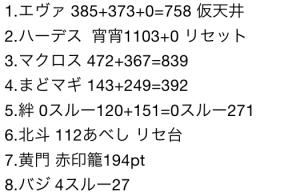 2015-09-24 17.58.04