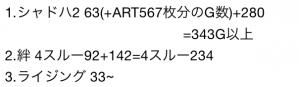 2015-09-30 00.29.41