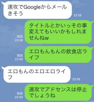 2015-10-01 01.13.08