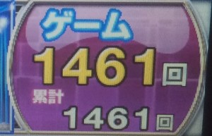2015-10-01 12.19.06