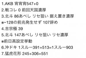 2015-10-06 16.25.59
