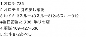 2015-10-06 16.26.11