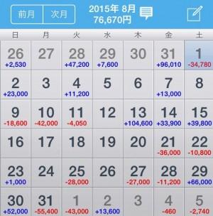 2015-10-07 16.06.38