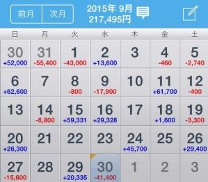 2015-10-07 18.27.42
